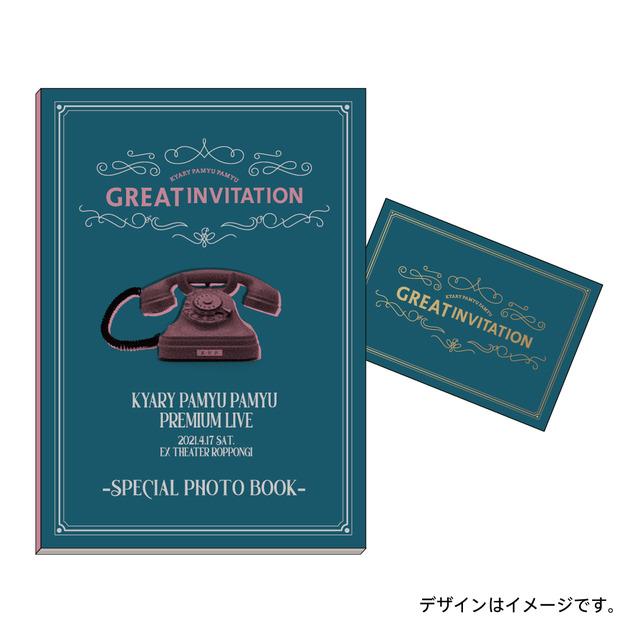 4566120-gi_book01