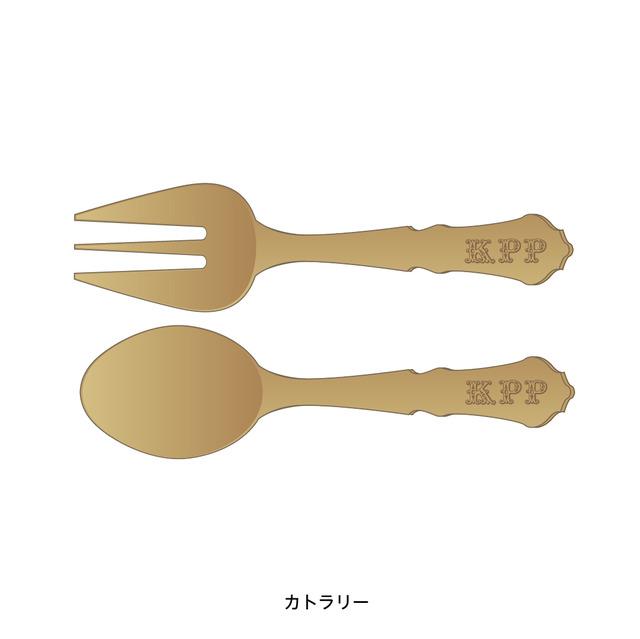 4566176-gi_teacup04