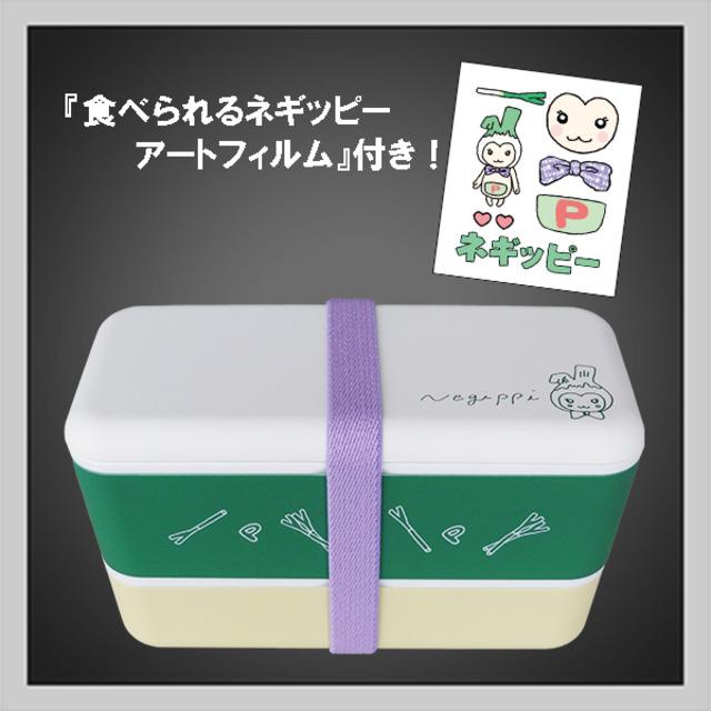 4566197-3_lunchbox