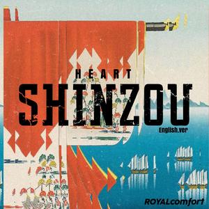 4566804-shinzou_eng_jkt