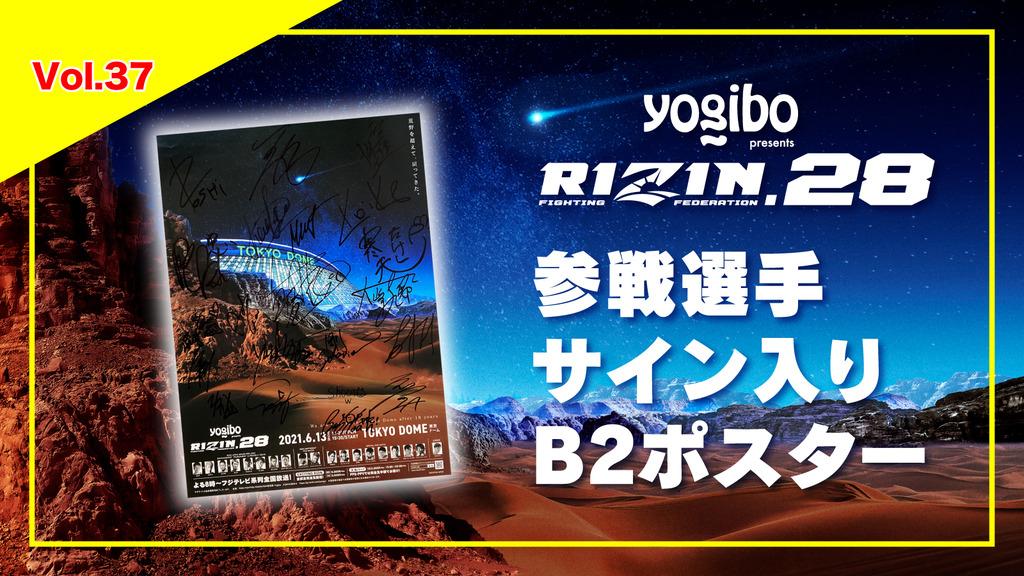 4572476-2101-08_2021_lot_vol37