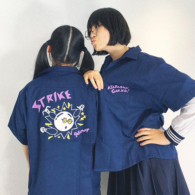 4573080-ec_nananenme_shirt1