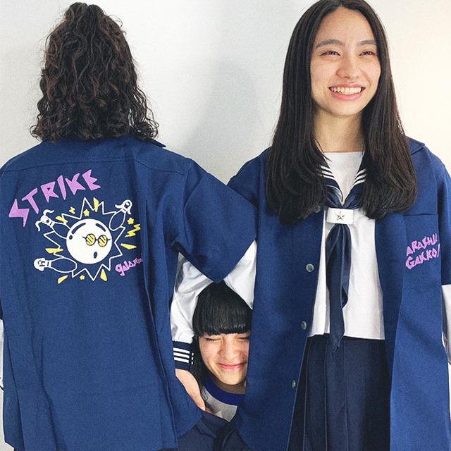 4573085-ec_nananenme_shirt2