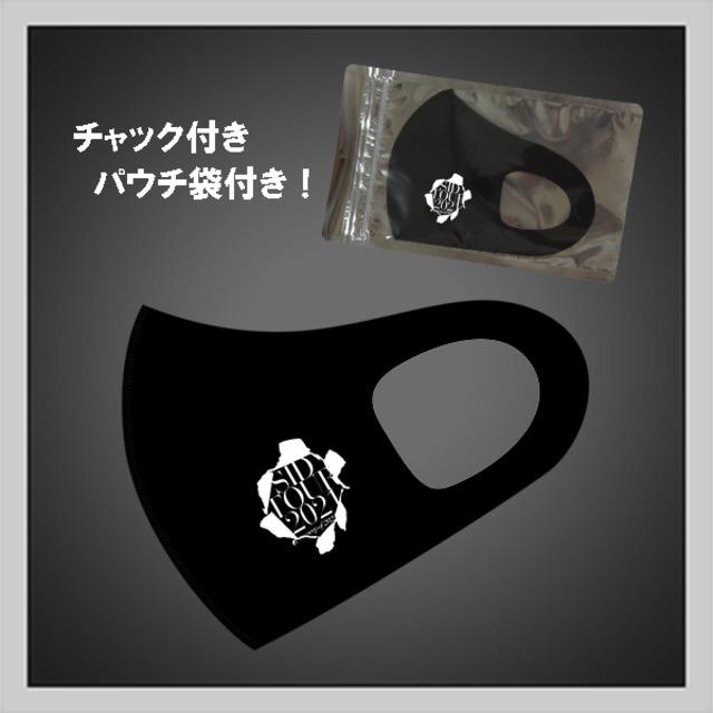 4575830-2_mask