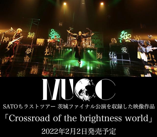 4577994-crossroad