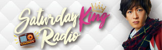 Saturday King Radio