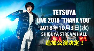 Live2018thankyou