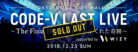 CODE-V LAST LIVE SOLD OUT