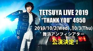Live2019thankyou4950