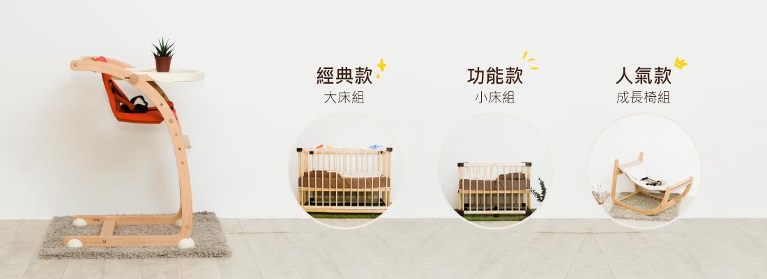 färska Taiwan