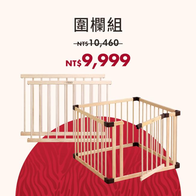 組合式實木帶門圍欄|小+90公分欄片