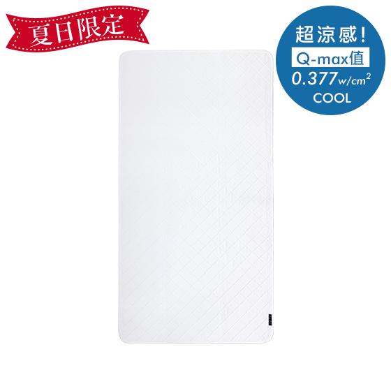 涼感透氣保潔墊 L │防暑対策