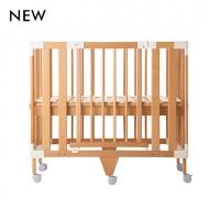 童趣森林5合1嬰兒床