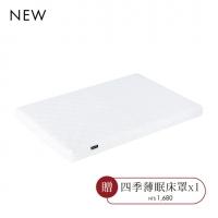 期間限定|airclean 3D透氣輕洗二用式可攜床墊|小 (限量20組)
