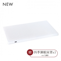 期間限定|airclean 3D透氣輕洗二用式可攜床墊|大 (限量50組)