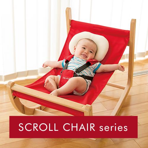 SCROLL CHAIR series