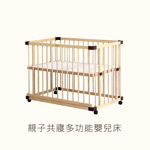 BED SIDE BED series