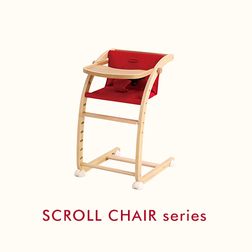 SCROLL CHAIR series