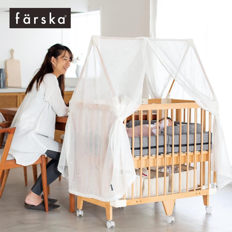 5合1旗艦版嬰兒床