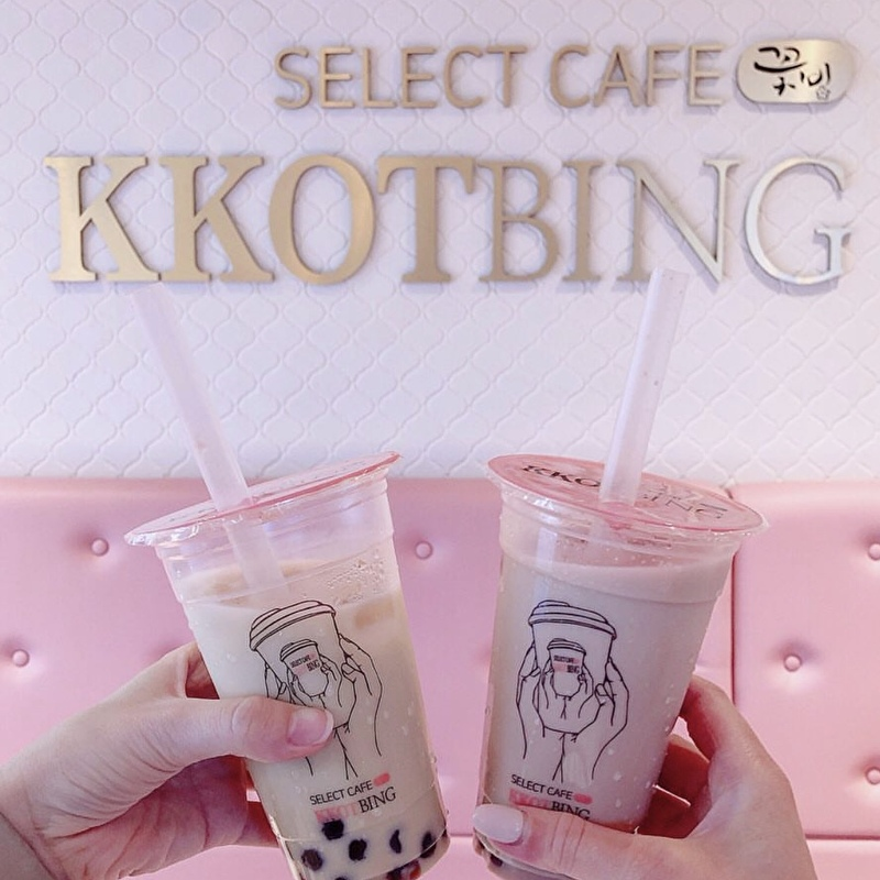 SELECT CAFE KKOTBING