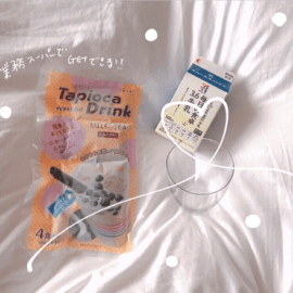 業務スーパーの「冷凍タピオカ」まとめ!作り方・値段・アレンジ方法を紹介!