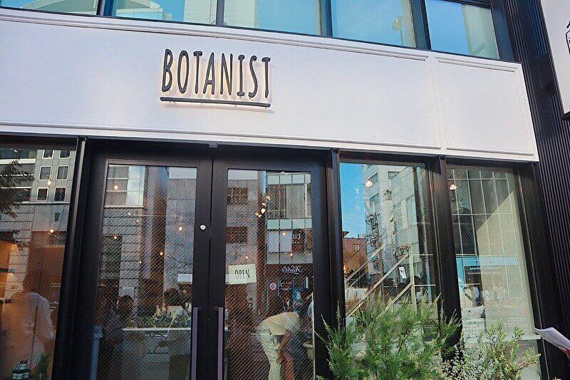 BOTANIST TOKYO