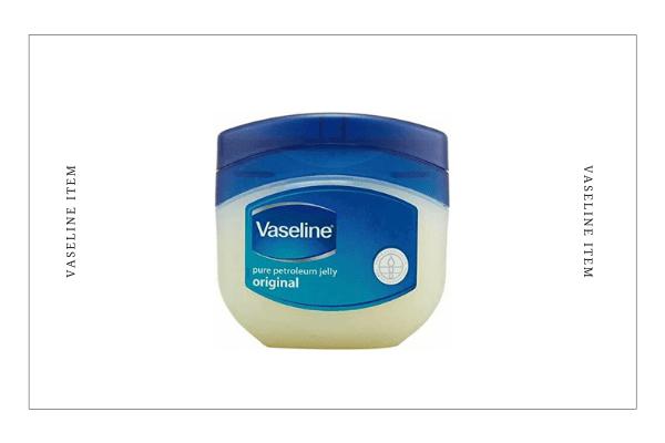 ワセリン1