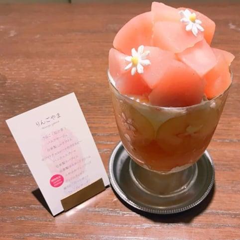 fukunaga901のパフェ りんごやま