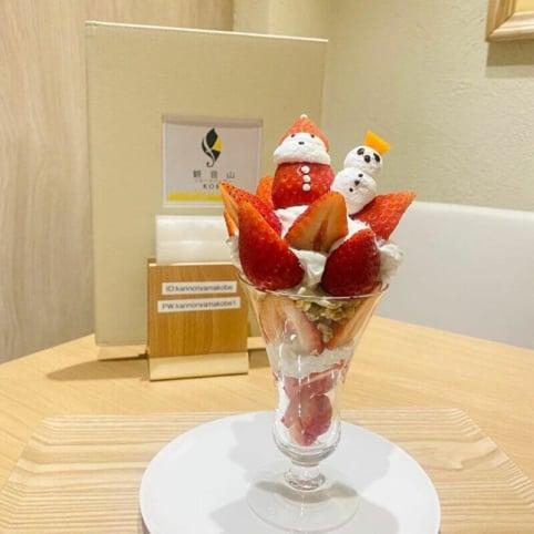いちごパフェ 観音山フルーツパーラー 神戸店
