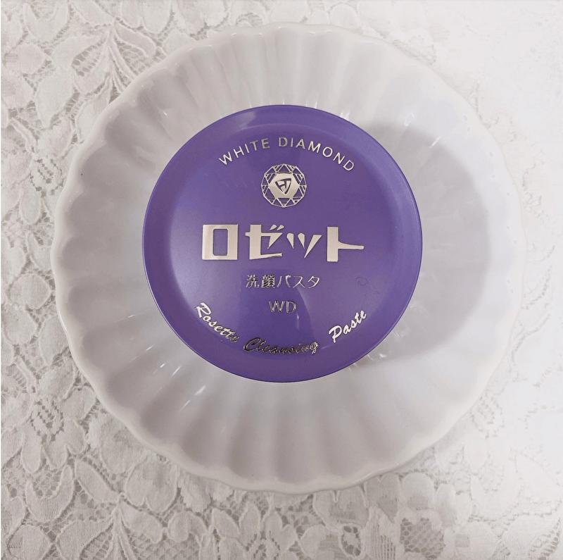 ホワイトダイヤ