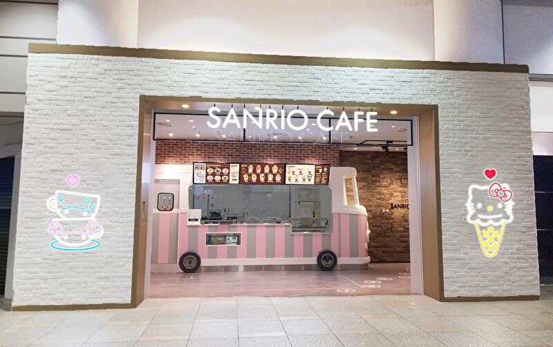 サンリオカフェ