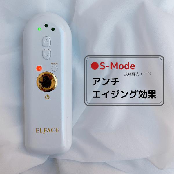 S-Mode