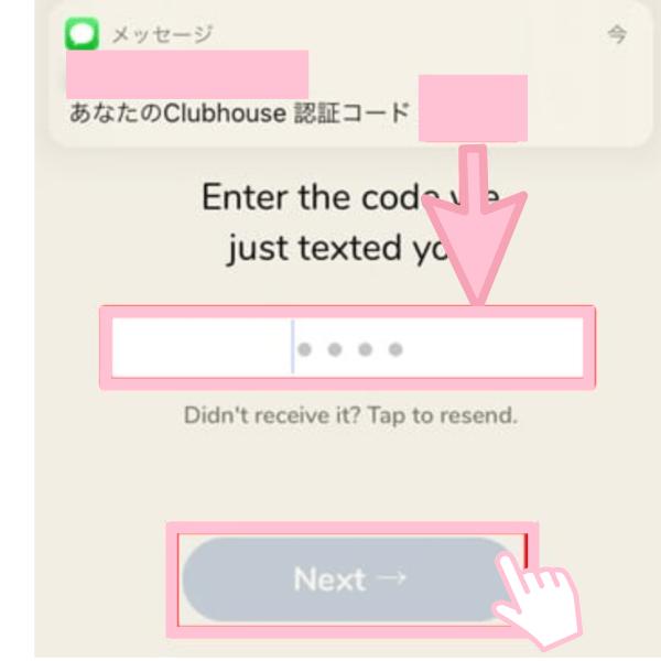 承認コード