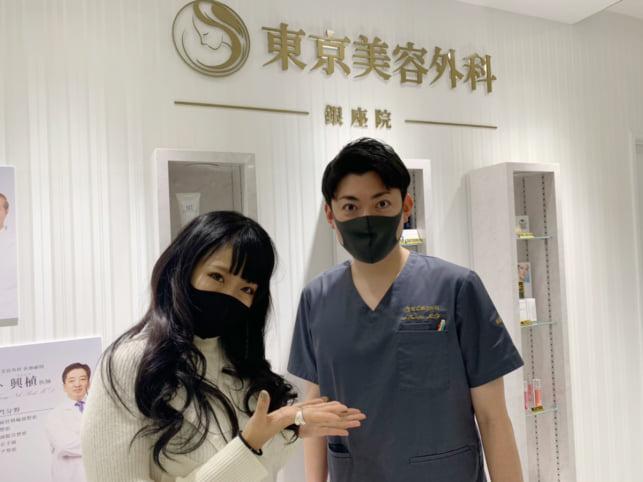 東京美容外科銀座院