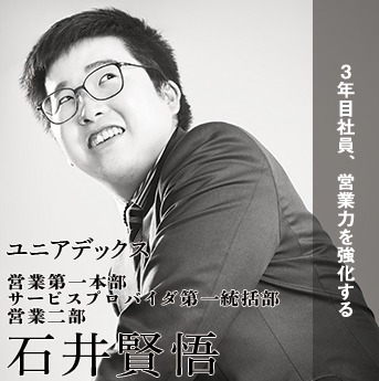 Viibar Co-Founder/CEO 上坂優太