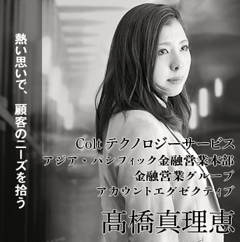 OKIデータ 代表取締役社長 波多野 徹