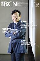 2016年06月20日付 vol.1633 急速に売り上げを伸ばす ハイパーコンバ ージドインフラ 企業のIT基盤の主流となるか