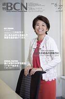2016年06月27日付 vol.1634 [限定特集]Woman×IT 働く女性の本音を探る「IT女子座談会」 IT業界、働きやすいですか?