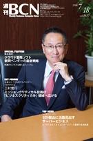 2016年07月18日付 vol.1637 クラウド業務ソフト 新興ベンダーの最新戦略 両雄のビジネスは新たなフェーズに