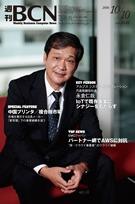 2016年10月10日付 vol.1648 中国プリンタ/複合機市場 市場を牽引する日系メーカー「新常態」下の事業戦略を追う