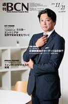2016年11月21日付 vol.1654 アジア最後のフロンティア ミャンマーITビジネスの実際