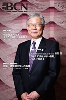 2017年01月09日付 vol.1660