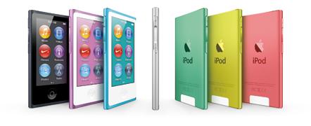 カラフルな新しい「iPod nano」