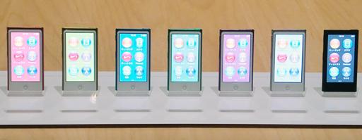クレジットカードとほぼ同じ大きさの「第7世代iPod nano」