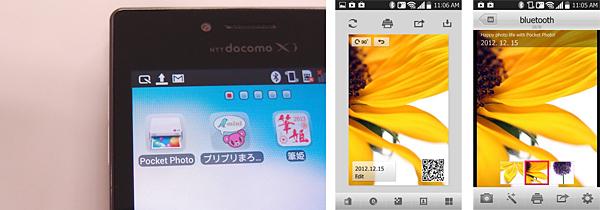 専用アプリ「LG ポケットフォト」は直感的に操作できる