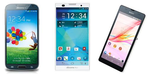 5インチ以上のフルHDディスプレイを搭載した最新スマートフォン