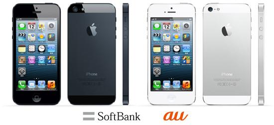 ソフトバンクモバイルとauが販売する「iPhone 5」