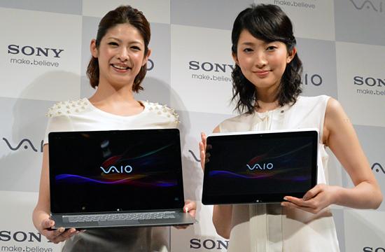 新機構の2-in-1モデルを追加した「VAIO」2013年秋冬モデル