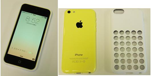 iPhone 5cと純正ケース