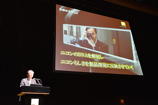 後藤哲郎室長が率いる後藤研究室から、「Df」は誕生した